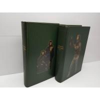 Colección El Planeta de los Monos Vertice 1-21