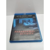 Pelicula BluRay Paranormal Activity