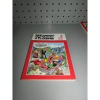 Comic Colección Biblioteca el Mundo Mortadelo y Filemon Nº2