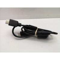 Cable HDMI Standard con Proteccion de Ruido