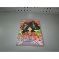 Pelicula DVD Kenshin El Guerrero Samurai Vol:15