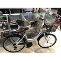 Bicicleta Paseo con marchas City 40 Seminueva