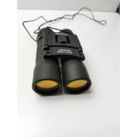 Prismaticos Minox 1200x50 96M/1000M