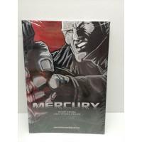 Comic Mercury David Braña Abel Cicero Ediciones Babylon Nuevo