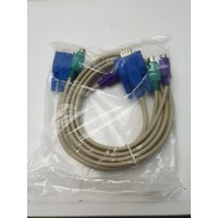KVM Cable 2 VGA Macho 4 x PS2 Macho Nuevo 1M -1-